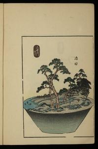 Thumbnail for the first (or only) page of Tokaido Gojusan-eki Hachiyama Edyu, Vol I, Page 30.