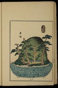 Thumbnail for the first (or only) page of Tokaido Gojusan-eki Hachiyama Edyu, Vol I, Page 14.