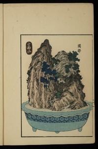 Thumbnail for the first (or only) page of Tokaido Gojusan-eki Hachiyama Edyu, Vol I, Page 28.