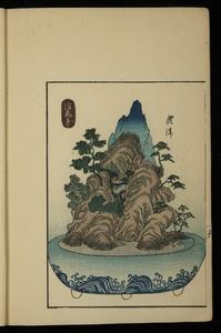 Thumbnail for the first (or only) page of Tokaido Gojusan-eki Hachiyama Edyu, Vol I, Page 24.