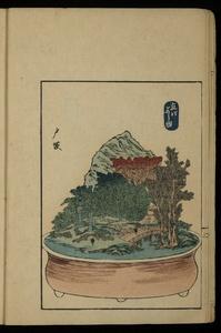 Thumbnail for the first (or only) page of Tokaido Gojusan-eki Hachiyama Edyu, Vol I, Page 12.