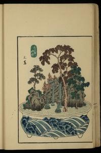 Thumbnail for the first (or only) page of Tokaido Gojusan-eki Hachiyama Edyu, Vol I, Page 18.
