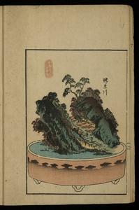 Thumbnail for the first (or only) page of Tokaido Gojusan-eki Hachiyama Edyu, Vol I, Page 10.