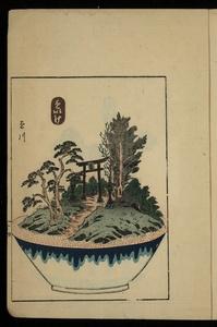 Thumbnail for the first (or only) page of Tokaido Gojusan-eki Hachiyama Edyu, Vol I, Page 33.