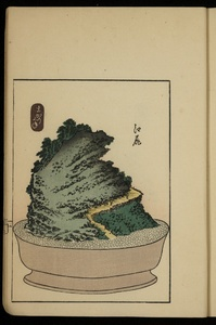 Thumbnail for the first (or only) page of Tokaido Gojusan-eki Hachiyama Edyu, Vol I, Page 25.