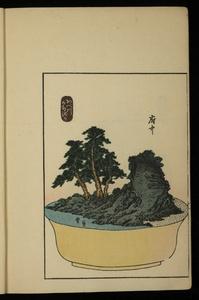 Thumbnail for the first (or only) page of Tokaido Gojusan-eki Hachiyama Edyu, Vol I, Page 26.
