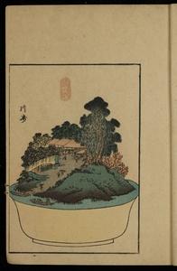 Thumbnail for the first (or only) page of Tokaido Gojusan-eki Hachiyama Edyu, Vol I, Page 9.