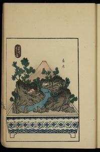 Thumbnail for the first (or only) page of Tokaido Gojusan-eki Hachiyama Edyu, Vol I, Page 21.